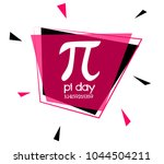 pi day logo  greeting card or... | Shutterstock .eps vector #1044504211