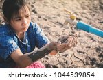 sad children want to drink some ... | Shutterstock . vector #1044539854