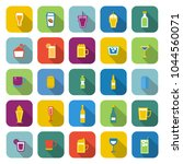 beverage color icons with long... | Shutterstock .eps vector #1044560071