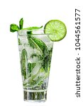 isolated cocktail of caipirinha ... | Shutterstock . vector #1044561577