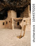 spruce tree house   ancestral... | Shutterstock . vector #1044570205