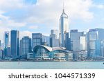 hong kong   november 16  2017   ... | Shutterstock . vector #1044571339
