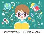 cute cartoon boy student read... | Shutterstock .eps vector #1044576289