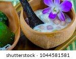 Dumplings In Coconut Cream And...