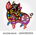 pig year of boar year of pig... | Shutterstock .eps vector #1044583504