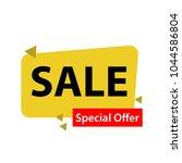 sale special offer vector... | Shutterstock .eps vector #1044586804