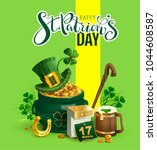 happy st. patricks day text... | Shutterstock .eps vector #1044608587