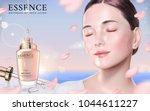 rose essence ads  elegant model ...   Shutterstock .eps vector #1044611227