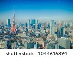 cityscape of tokyo  japan with... | Shutterstock . vector #1044616894