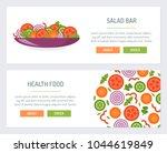 set web banners for salad bar....   Shutterstock .eps vector #1044619849