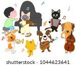 dog and cat concert. children... | Shutterstock .eps vector #1044623641