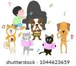 dog and cat concert. children... | Shutterstock .eps vector #1044623659