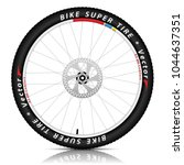 illustration bicycle wheel with ... | Shutterstock .eps vector #1044637351