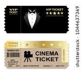 cinema  business vip tickets... | Shutterstock .eps vector #1044637369
