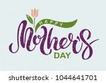 happy mother's day text... | Shutterstock .eps vector #1044641701