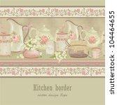 horizontally texture seamless... | Shutterstock .eps vector #104464655