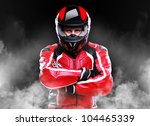 Постер, плакат: Motorcyclist standing in smoke