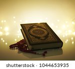 islamic holy quran  wooden... | Shutterstock . vector #1044653935