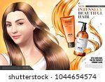 hair care product ads  elegant... | Shutterstock .eps vector #1044654574