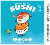 vintage japanese food poster... | Shutterstock .eps vector #1044658969