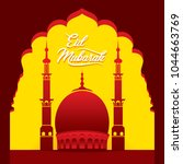 vector illustration of eid... | Shutterstock .eps vector #1044663769