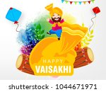 illustration of happy vaisakhi  ... | Shutterstock .eps vector #1044671971