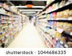 Small photo of Abstract blur supermarket aisle defocused background