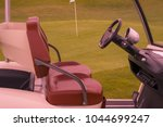 A Golf Cart In The Defocus  A...