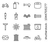 flat vector icon set   atv... | Shutterstock .eps vector #1044705277