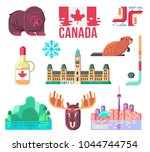 canada day design elements for... | Shutterstock .eps vector #1044744754