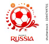 lettering welcome to russia.... | Shutterstock .eps vector #1044749701