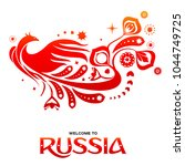 lettering welcome to russia.... | Shutterstock .eps vector #1044749725