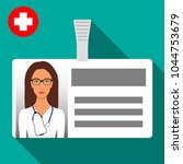 doctor s name tag badge.... | Shutterstock .eps vector #1044753679