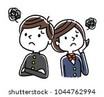 student  anxiety  worry | Shutterstock .eps vector #1044762994
