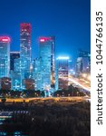 beijing central business... | Shutterstock . vector #1044766135