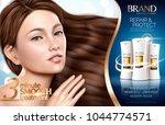 hair repair shampoo products... | Shutterstock .eps vector #1044774571