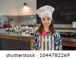 young chef portrait | Shutterstock . vector #1044782269