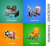 realistic cinema 2x2 design... | Shutterstock .eps vector #1044782509