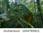 very large stones are in the... | Shutterstock . vector #1044785821
