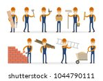 man builder set. male... | Shutterstock .eps vector #1044790111