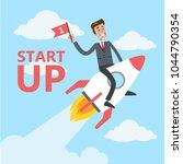 businessman with startup. man... | Shutterstock . vector #1044790354