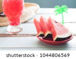 close up pieces of watermelon... | Shutterstock . vector #1044806569