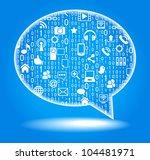 social media concept. network... | Shutterstock .eps vector #104481971