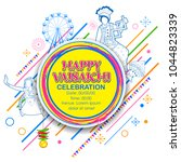 illustration of happy vaisakhi... | Shutterstock .eps vector #1044823339
