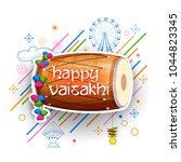 illustration of happy vaisakhi... | Shutterstock .eps vector #1044823345