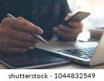 casual business man  freelancer ... | Shutterstock . vector #1044832549