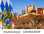 schwangau  germany   march 4 ... | Shutterstock . vector #1044833509