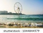 ain dubai ferris wheel at jbr...   Shutterstock . vector #1044844579