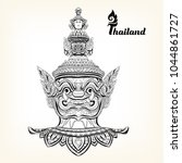 traditional thai symbol  spirit ... | Shutterstock .eps vector #1044861727
