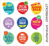 modern sale stickers and tags...   Shutterstock .eps vector #1044862627